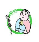 可愛い赤ちゃん会話OFF(個別スタンプ:1)