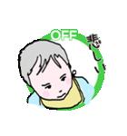 可愛い赤ちゃん会話OFF(個別スタンプ:3)