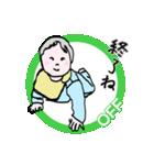 可愛い赤ちゃん会話OFF(個別スタンプ:9)