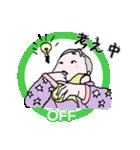 可愛い赤ちゃん会話OFF(個別スタンプ:18)