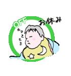 可愛い赤ちゃん会話OFF(個別スタンプ:19)