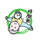 可愛い赤ちゃん会話OFF(個別スタンプ:20)