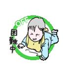 可愛い赤ちゃん会話OFF(個別スタンプ:26)