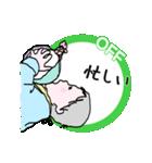 可愛い赤ちゃん会話OFF(個別スタンプ:27)
