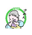 可愛い赤ちゃん会話OFF(個別スタンプ:33)