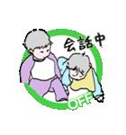 可愛い赤ちゃん会話OFF(個別スタンプ:34)