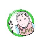 可愛い赤ちゃん会話OFF(個別スタンプ:35)