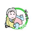 可愛い赤ちゃん会話OFF(個別スタンプ:36)