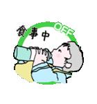 可愛い赤ちゃん会話OFF(個別スタンプ:38)