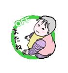 可愛い赤ちゃん会話OFF(個別スタンプ:40)