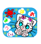 Lovely Cat Vol.2 おしゃまなペルシャ猫(個別スタンプ:01)