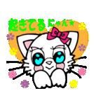 Lovely Cat Vol.2 おしゃまなペルシャ猫(個別スタンプ:02)