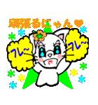 Lovely Cat Vol.2 おしゃまなペルシャ猫(個別スタンプ:03)