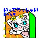 Lovely Cat Vol.2 おしゃまなペルシャ猫(個別スタンプ:04)