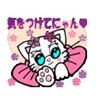 Lovely Cat Vol.2 おしゃまなペルシャ猫(個別スタンプ:05)