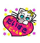 Lovely Cat Vol.2 おしゃまなペルシャ猫(個別スタンプ:06)