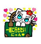 Lovely Cat Vol.2 おしゃまなペルシャ猫(個別スタンプ:08)