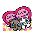 Lovely Cat Vol.2 おしゃまなペルシャ猫(個別スタンプ:10)