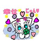 Lovely Cat Vol.2 おしゃまなペルシャ猫(個別スタンプ:11)