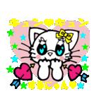 Lovely Cat Vol.2 おしゃまなペルシャ猫(個別スタンプ:12)