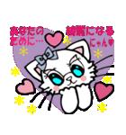 Lovely Cat Vol.2 おしゃまなペルシャ猫(個別スタンプ:13)
