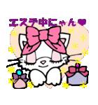 Lovely Cat Vol.2 おしゃまなペルシャ猫(個別スタンプ:14)