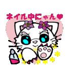 Lovely Cat Vol.2 おしゃまなペルシャ猫(個別スタンプ:15)