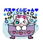 Lovely Cat Vol.2 おしゃまなペルシャ猫(個別スタンプ:16)