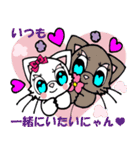 Lovely Cat Vol.2 おしゃまなペルシャ猫(個別スタンプ:17)