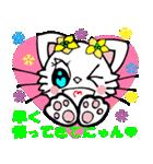 Lovely Cat Vol.2 おしゃまなペルシャ猫(個別スタンプ:18)