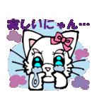 Lovely Cat Vol.2 おしゃまなペルシャ猫(個別スタンプ:19)