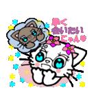 Lovely Cat Vol.2 おしゃまなペルシャ猫(個別スタンプ:20)