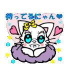 Lovely Cat Vol.2 おしゃまなペルシャ猫(個別スタンプ:21)