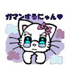 Lovely Cat Vol.2 おしゃまなペルシャ猫(個別スタンプ:22)