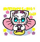 Lovely Cat Vol.2 おしゃまなペルシャ猫(個別スタンプ:23)