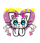 Lovely Cat Vol.2 おしゃまなペルシャ猫(個別スタンプ:24)
