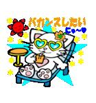 Lovely Cat Vol.2 おしゃまなペルシャ猫(個別スタンプ:25)