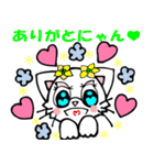 Lovely Cat Vol.2 おしゃまなペルシャ猫(個別スタンプ:27)