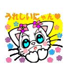 Lovely Cat Vol.2 おしゃまなペルシャ猫(個別スタンプ:28)