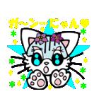 Lovely Cat Vol.2 おしゃまなペルシャ猫(個別スタンプ:29)