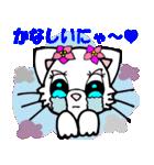 Lovely Cat Vol.2 おしゃまなペルシャ猫(個別スタンプ:30)