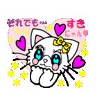 Lovely Cat Vol.2 おしゃまなペルシャ猫(個別スタンプ:31)