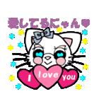 Lovely Cat Vol.2 おしゃまなペルシャ猫(個別スタンプ:32)