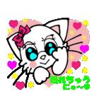 Lovely Cat Vol.2 おしゃまなペルシャ猫(個別スタンプ:33)