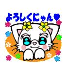 Lovely Cat Vol.2 おしゃまなペルシャ猫(個別スタンプ:34)