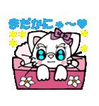 Lovely Cat Vol.2 おしゃまなペルシャ猫(個別スタンプ:35)