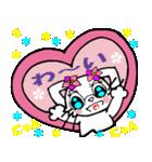 Lovely Cat Vol.2 おしゃまなペルシャ猫(個別スタンプ:36)
