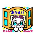 Lovely Cat Vol.2 おしゃまなペルシャ猫(個別スタンプ:37)