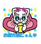 Lovely Cat Vol.2 おしゃまなペルシャ猫(個別スタンプ:38)