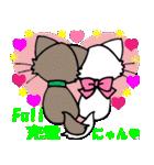 Lovely Cat Vol.2 おしゃまなペルシャ猫(個別スタンプ:39)